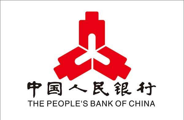 职工食堂厨房设备经典客户:中国人民银行西安分行