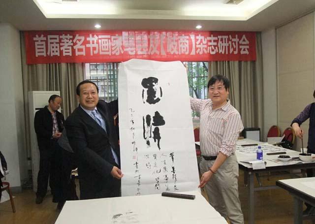 大明普威董事长刘朋立与大师合影