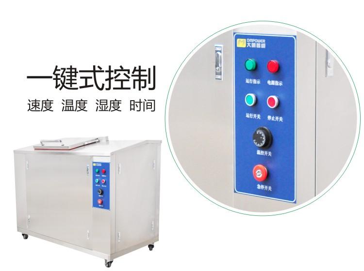 智能化餐厨垃圾处理设备.jpg