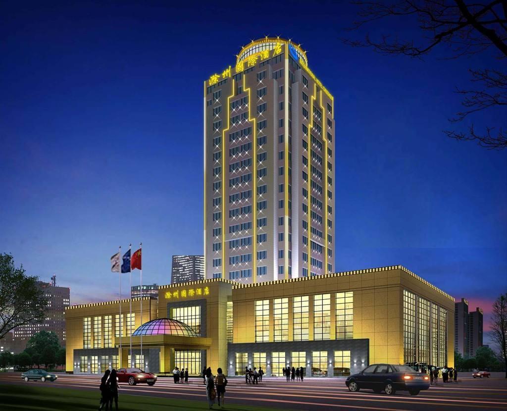 项目案例:艾兰国际酒店