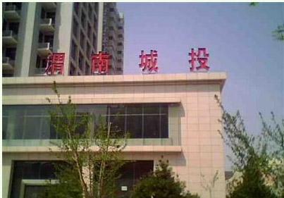 西安商务酒店设备