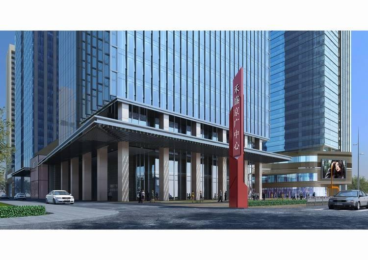 项目案例:禾盛京广广场