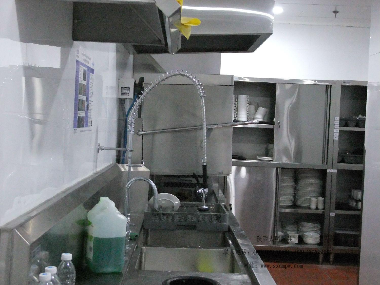 酒店厨房装修