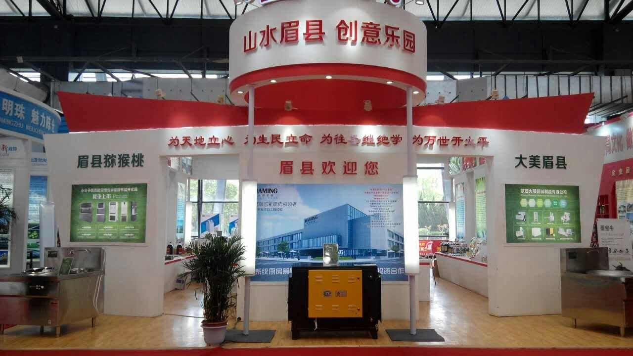 大明厨房设备亮相陕西眉县展览会
