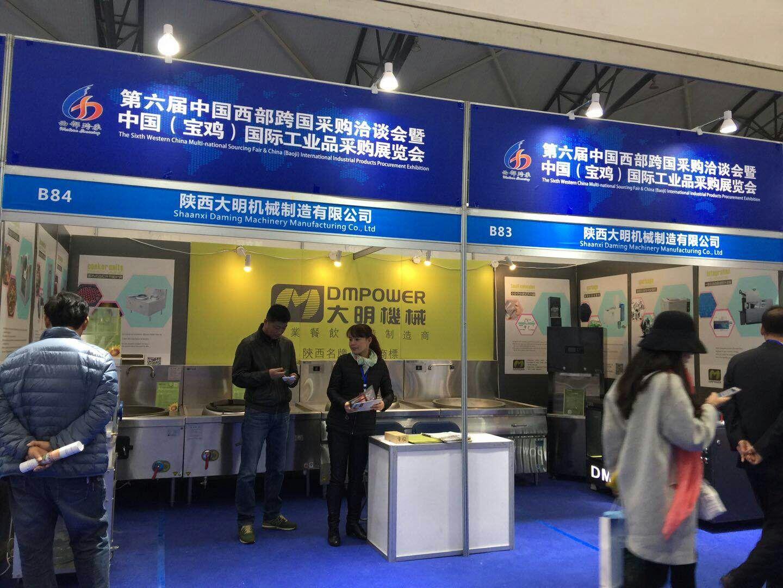 大明厨房设备亮相第六届中国西部跨国采购洽谈会