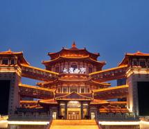 项目案例:西安大唐西市酒店
