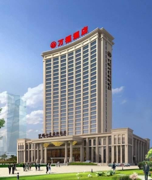 项目案例:陕西万福七星国际酒店