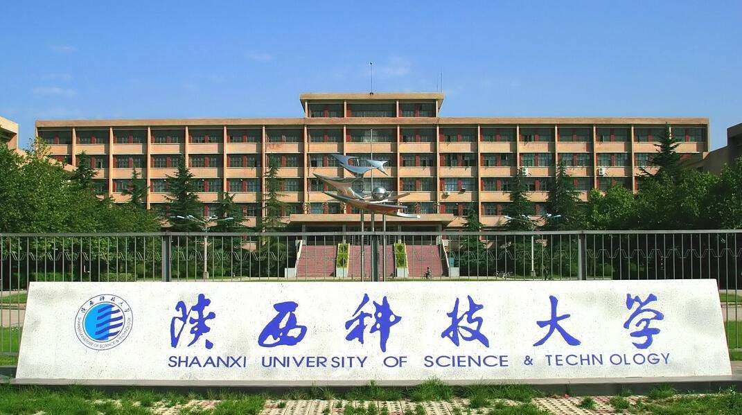 项目案例:陕西科技大学洗碗机和蒸箱项目