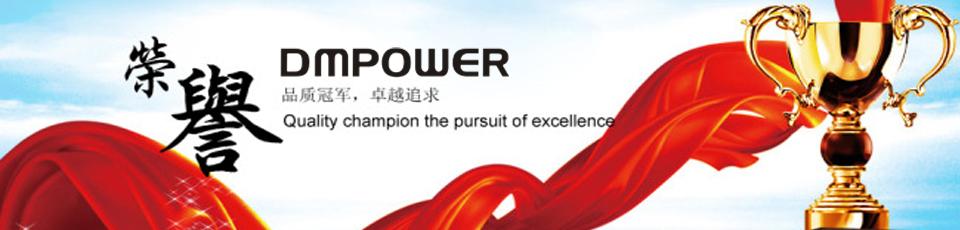 30余年经验丰富的高级工程师 18项国家专利产品