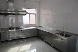 微型单位厨房项目