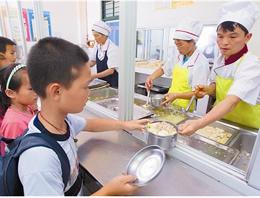 学校营养厨房项目